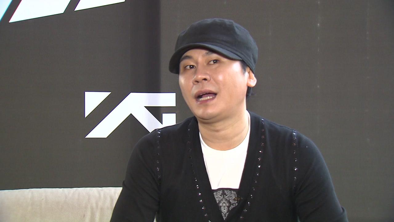 경찰, 양현석 '원정도박 혐의' 내사