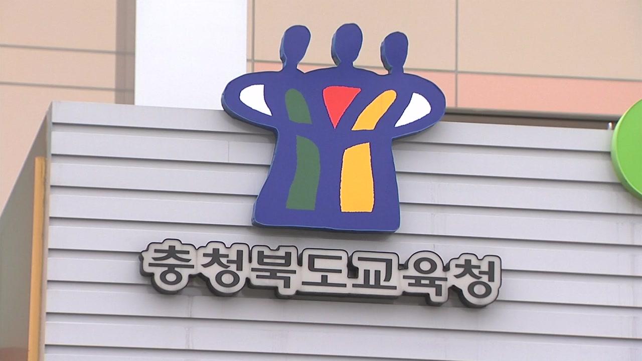 """제자와 성관계한 여교사 """"강압 없어"""" 무혐의 결론"""