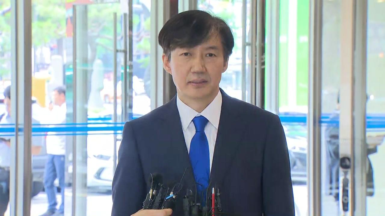 """조국 """"검찰개혁 완수""""...검찰총장과 호흡은?"""