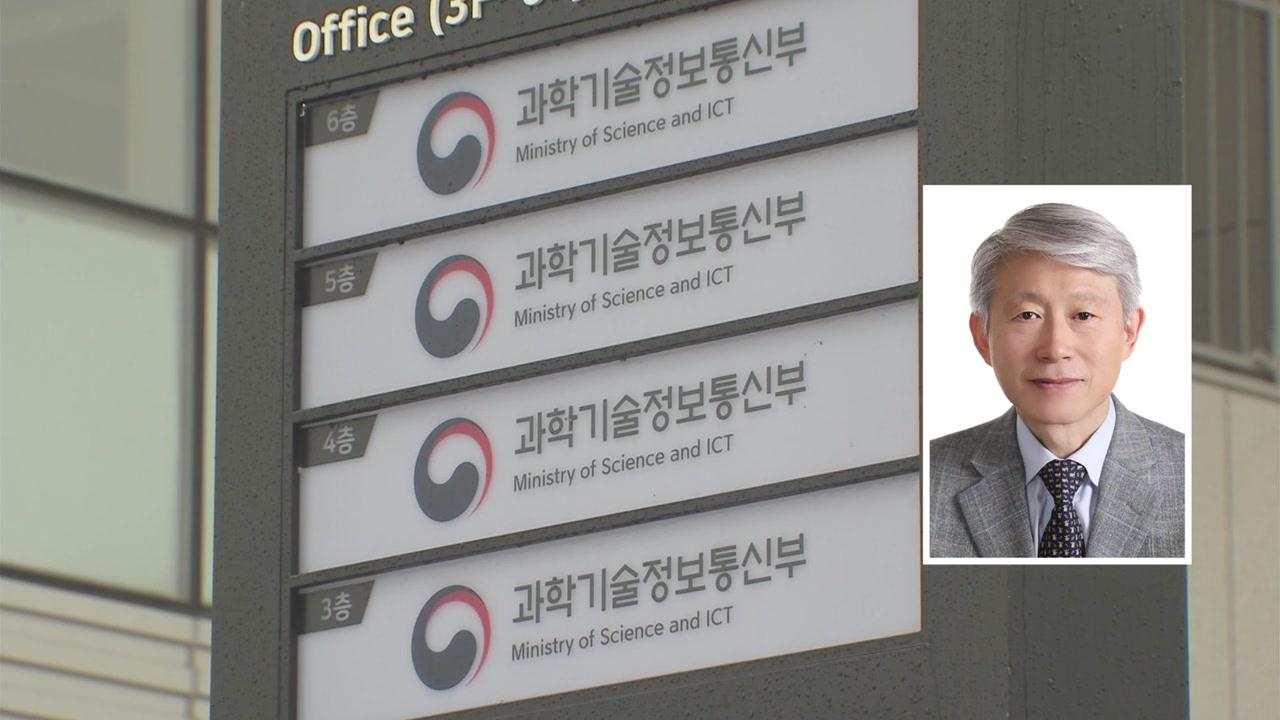"""최기영 """"日 수출 규제 대응 최우선 과제로"""""""