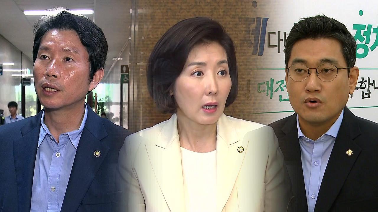 """'개각 단행' 엇갈린 반응...與 """"적임 인사"""" vs 野 """"전쟁 선포"""""""