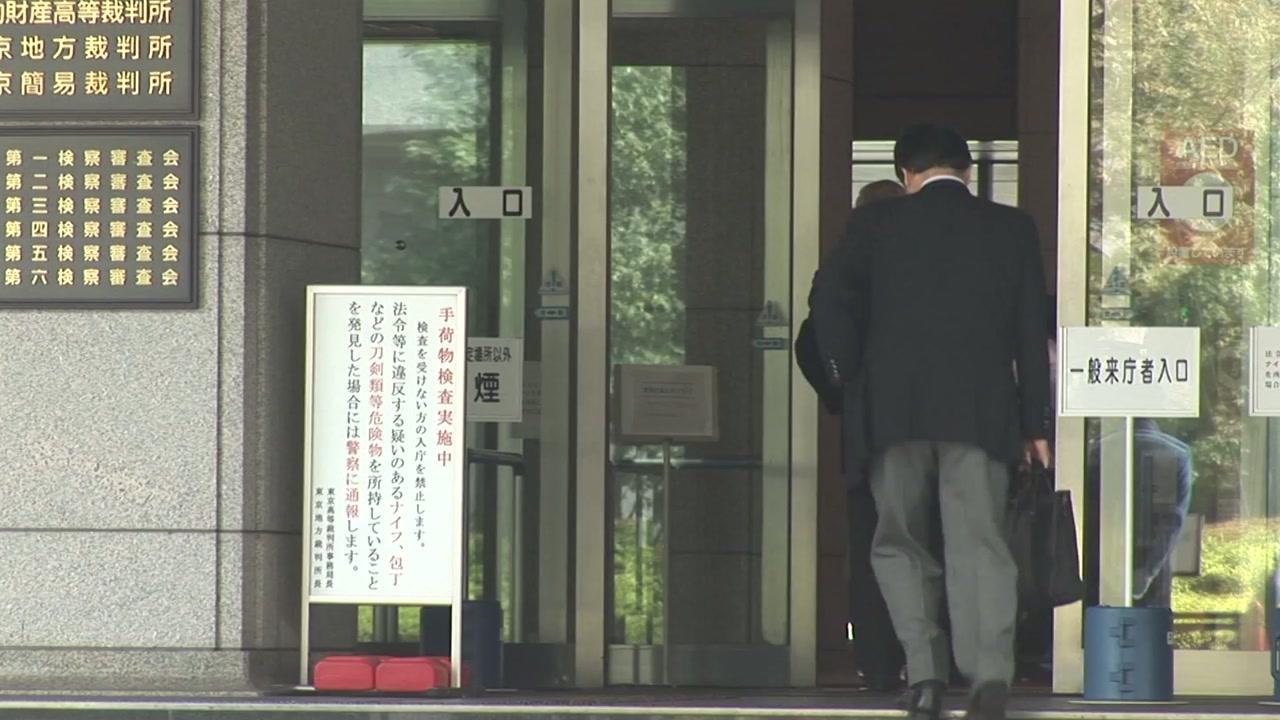 日 법원, 원폭투하 위령식 이튿날 韓 원폭 피해자 손배소 기각