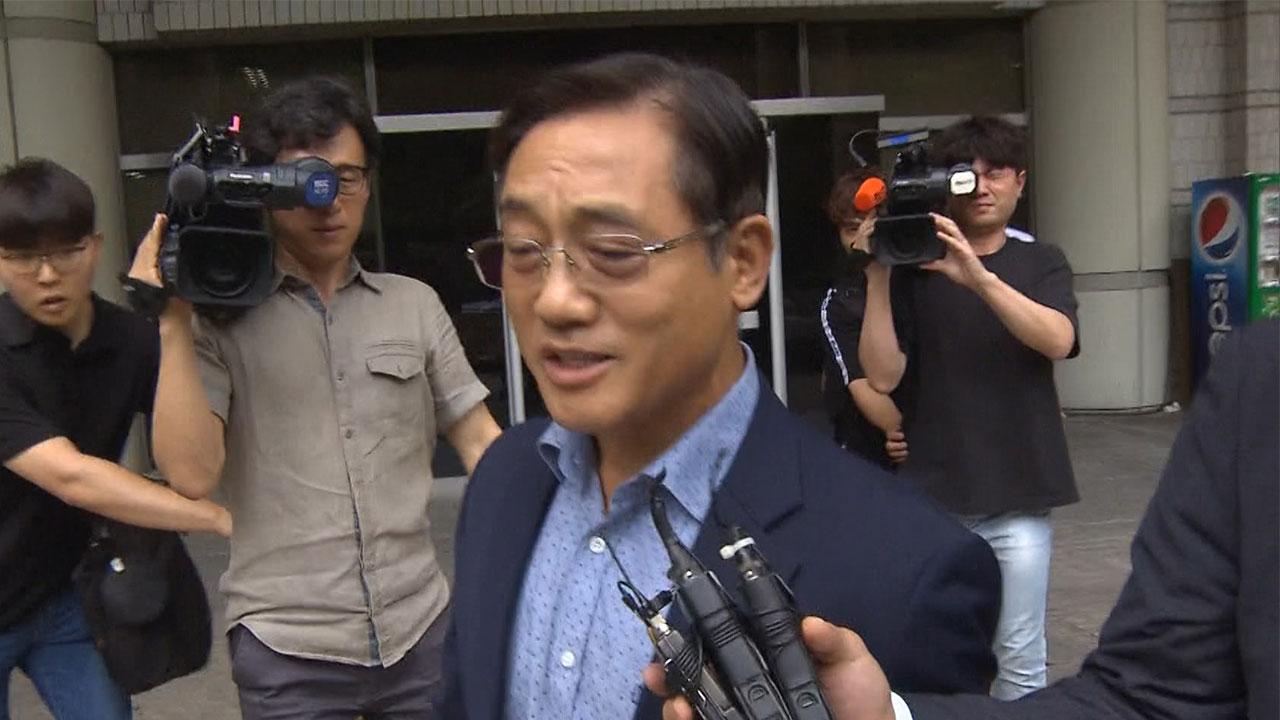 '백남기 농민 사망 사건' 구은수 전 서울청장, 2심 벌금 천만 원 선고