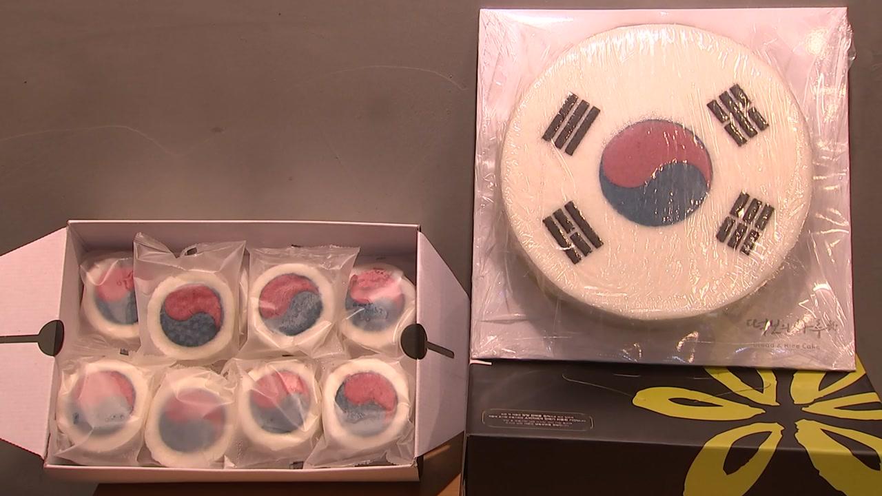 '반일' 넘어 '애국'...불붙은 애국 마케팅