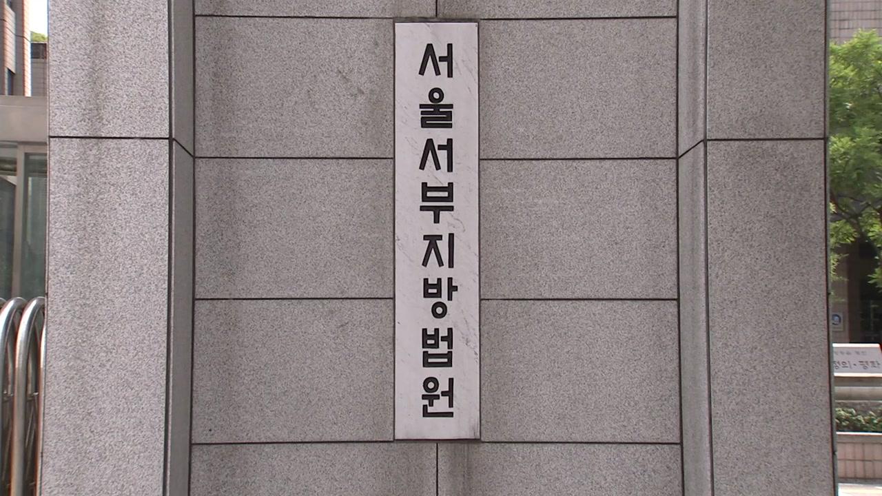 """""""MBC, '반일 종족주의' 이영훈 방영 가능"""""""