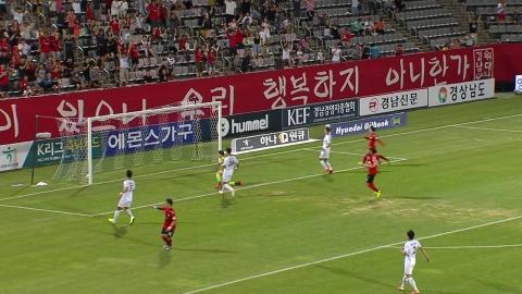 경남, 김효기 멀티 골로 '20경기 무승' 마감