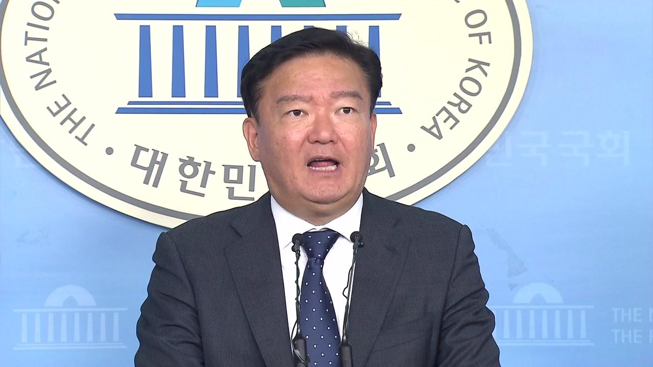"""""""문 대통령 막말과 조롱에도 대북 짝사랑""""...野 비판"""