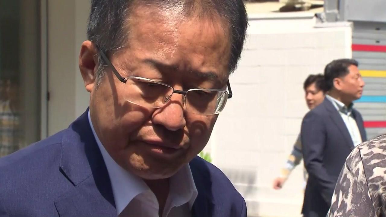 """홍준표 """"잔반(殘班) 기득권 지키기 몰두""""...'친박' 진영 비판"""