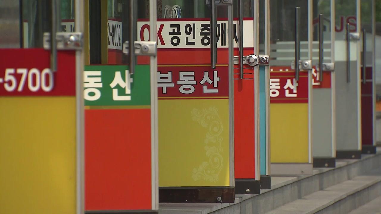 민간 분양가 상한제 내일 발표...기대·우려 교차