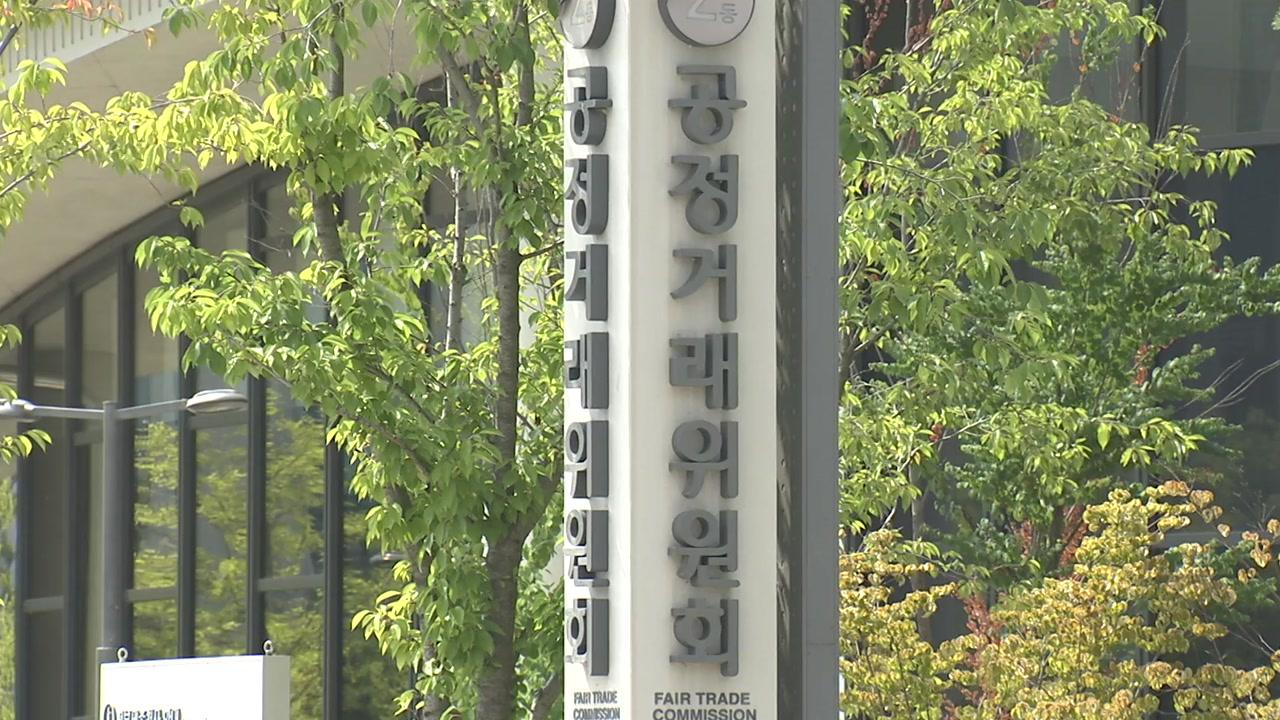 하도급 대금 대납시킨 한국휴렛팩커드에 과징금 2억 1,600만 원
