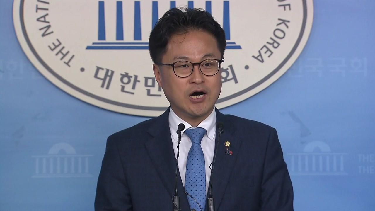 김정우, '日 전범기업과 수의계약 금지' 법안 발의