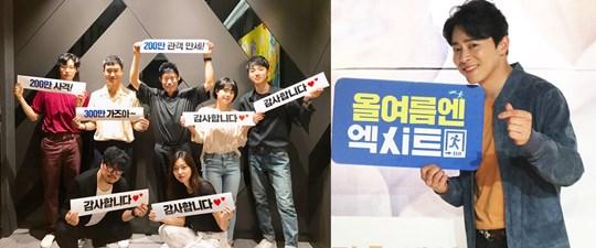 200만 돌파 '봉오동'·600만 목전 '엑시트', 파죽지세 흥행