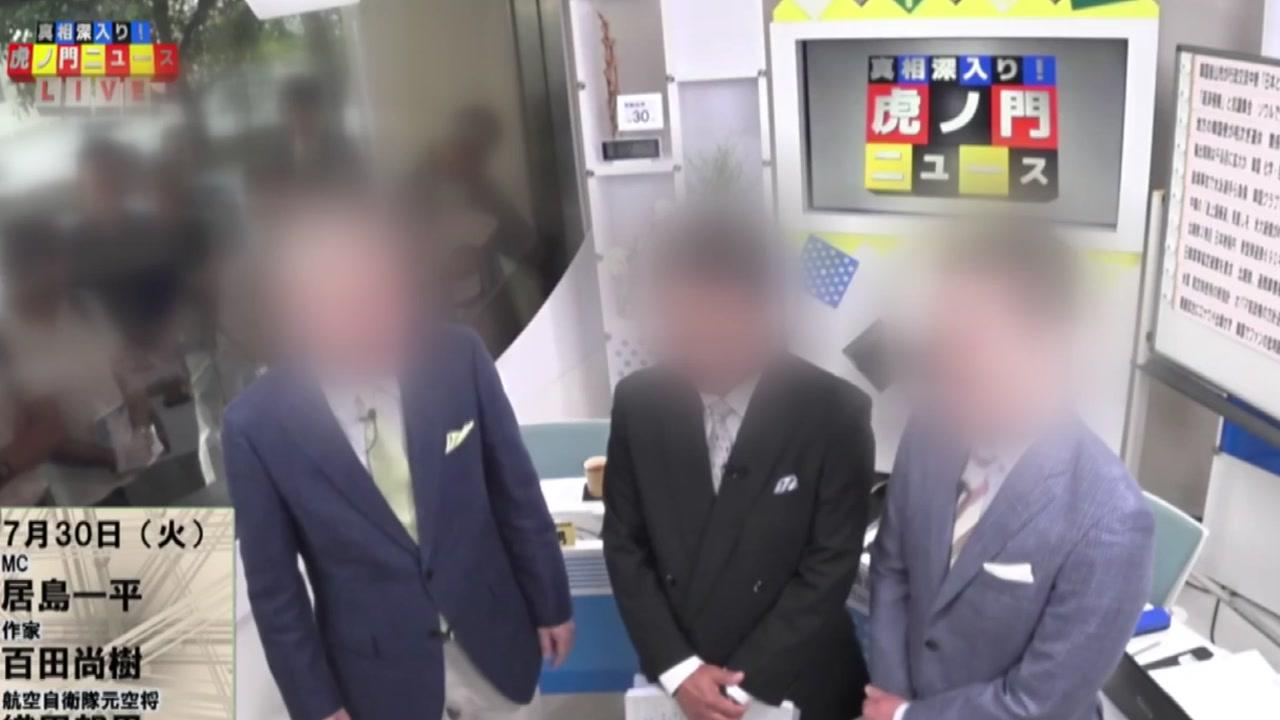 한국에서 돈 벌고 혐한 방송까지...DHC의 두 얼굴