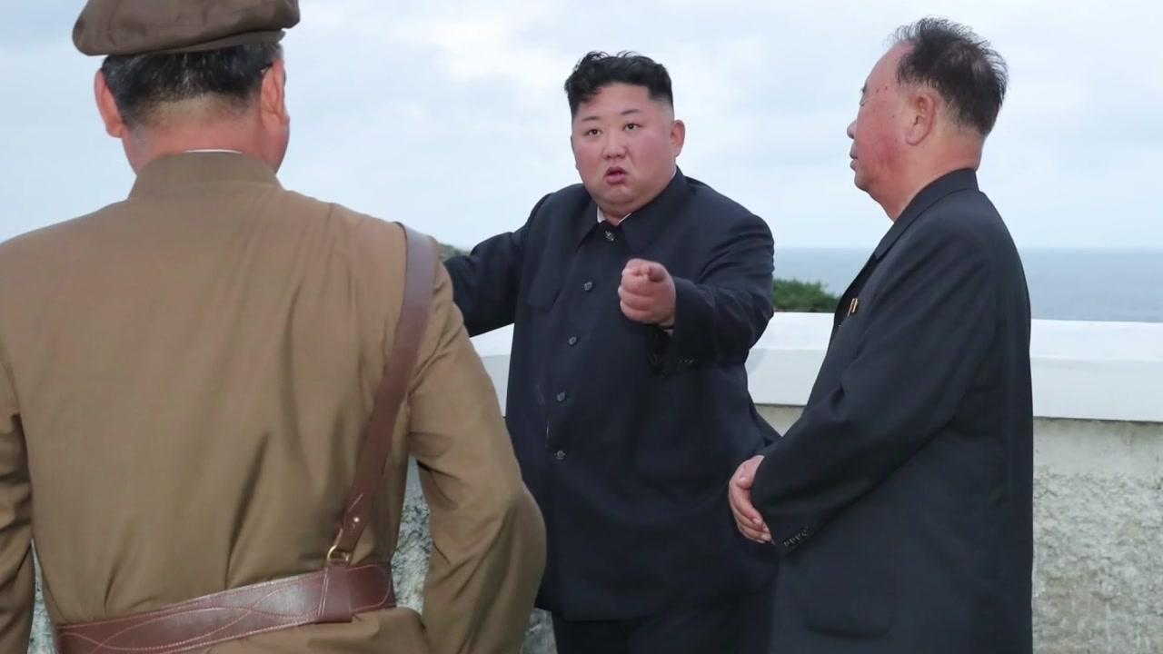 북한 '조롱담화'...노림수는?
