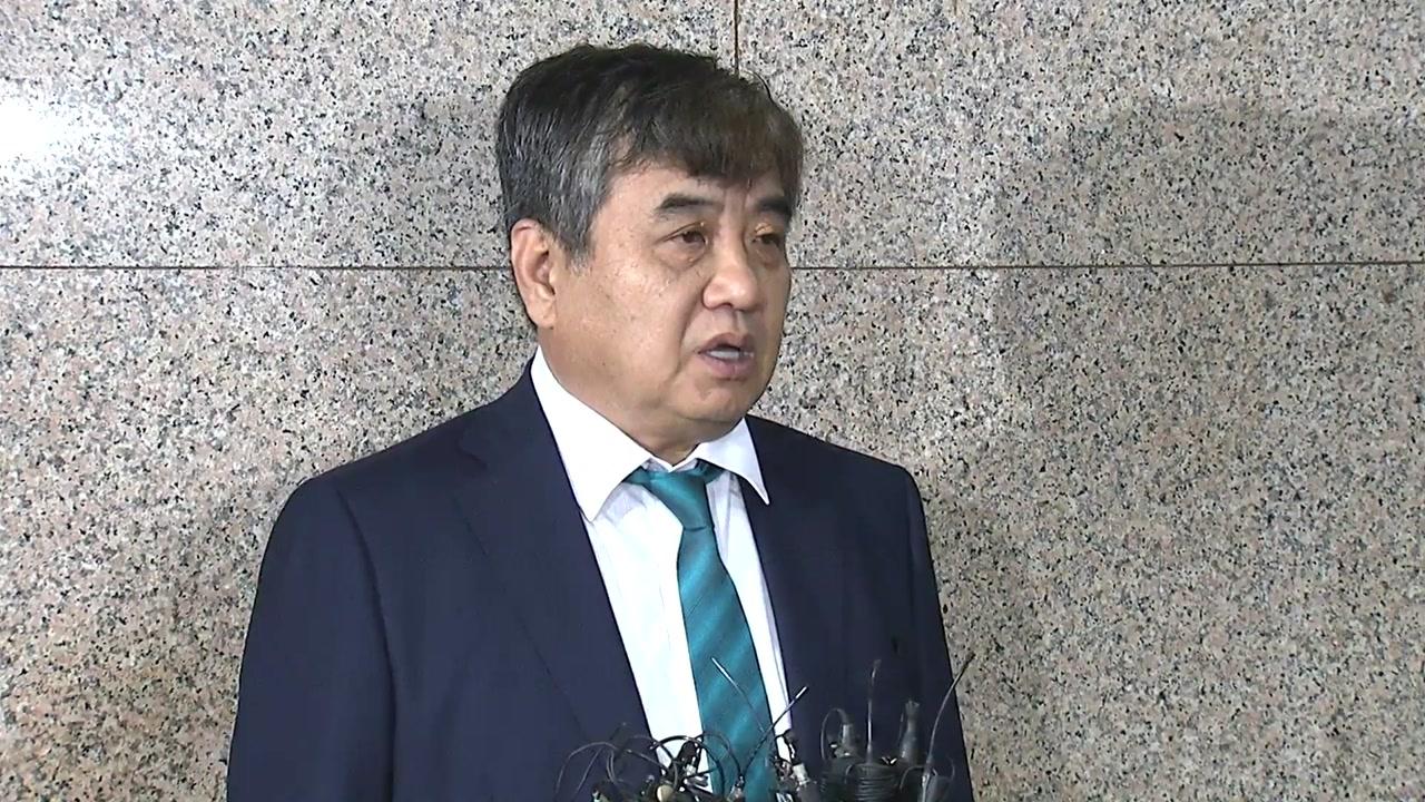 """한상혁 """"가짜뉴스 대응하겠다...논문표절 사실 아니야"""""""