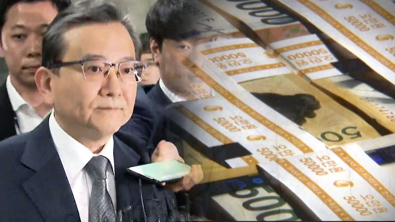김학의 '차명계좌 억대 뇌물' 추가 혐의...내일 첫 재판 출석