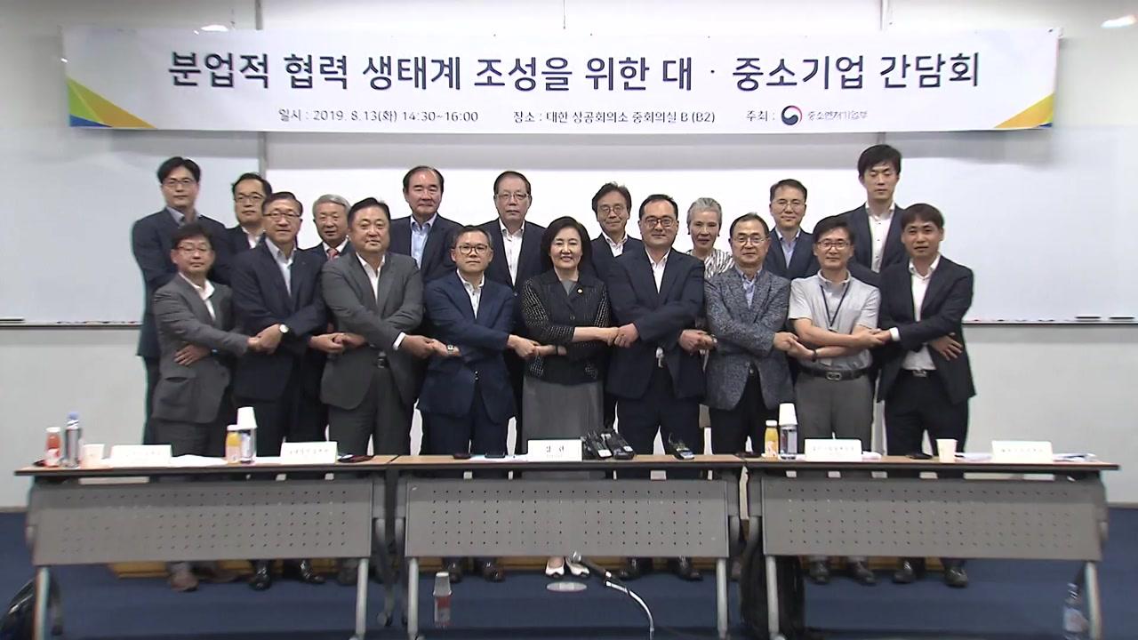 """""""日 거래 중소기업 절반 무방비""""...국산화 박차"""