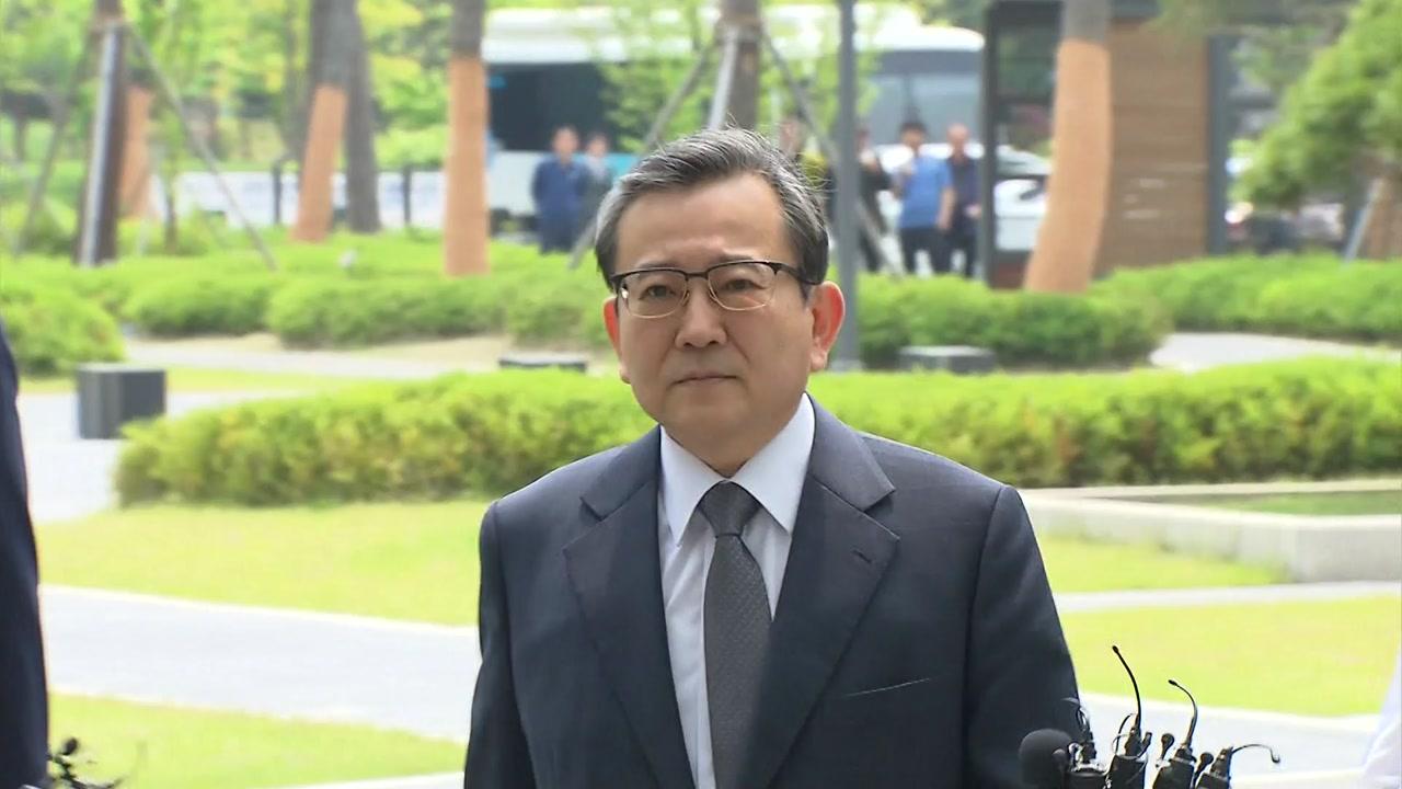 """김학의 """"생뚱맞은 뇌물죄 기소""""...첫 재판서 혐의 전면 부인"""