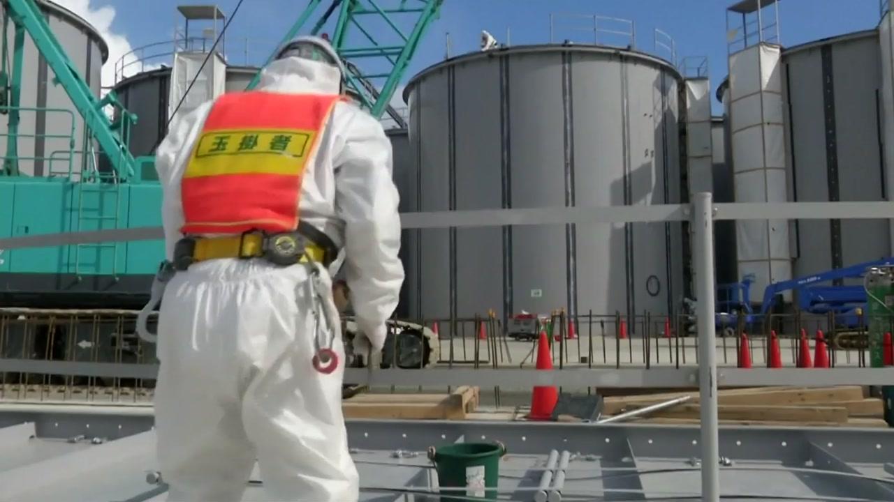 """외교부 """"후쿠시마 오염수 방출에 적극 대응"""""""