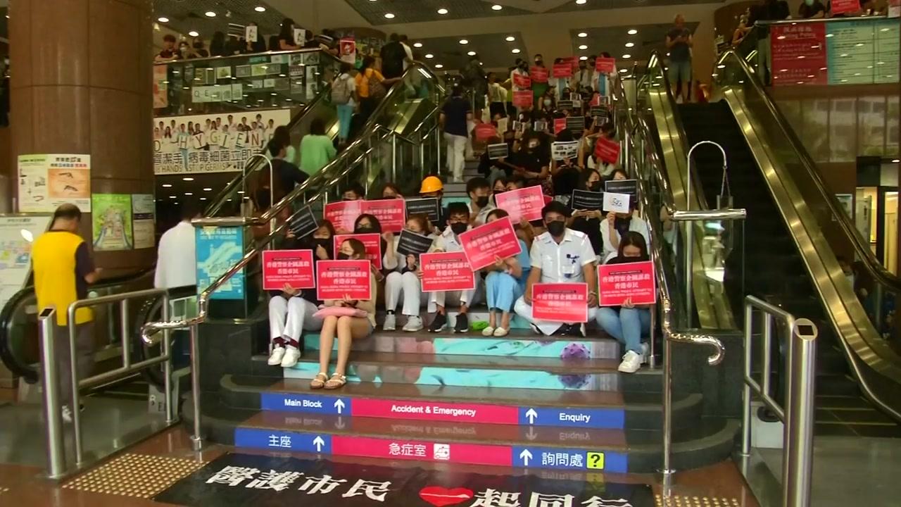 홍콩 의료계도 동참...'광고 비용' 모금에 30억 원 걷혀