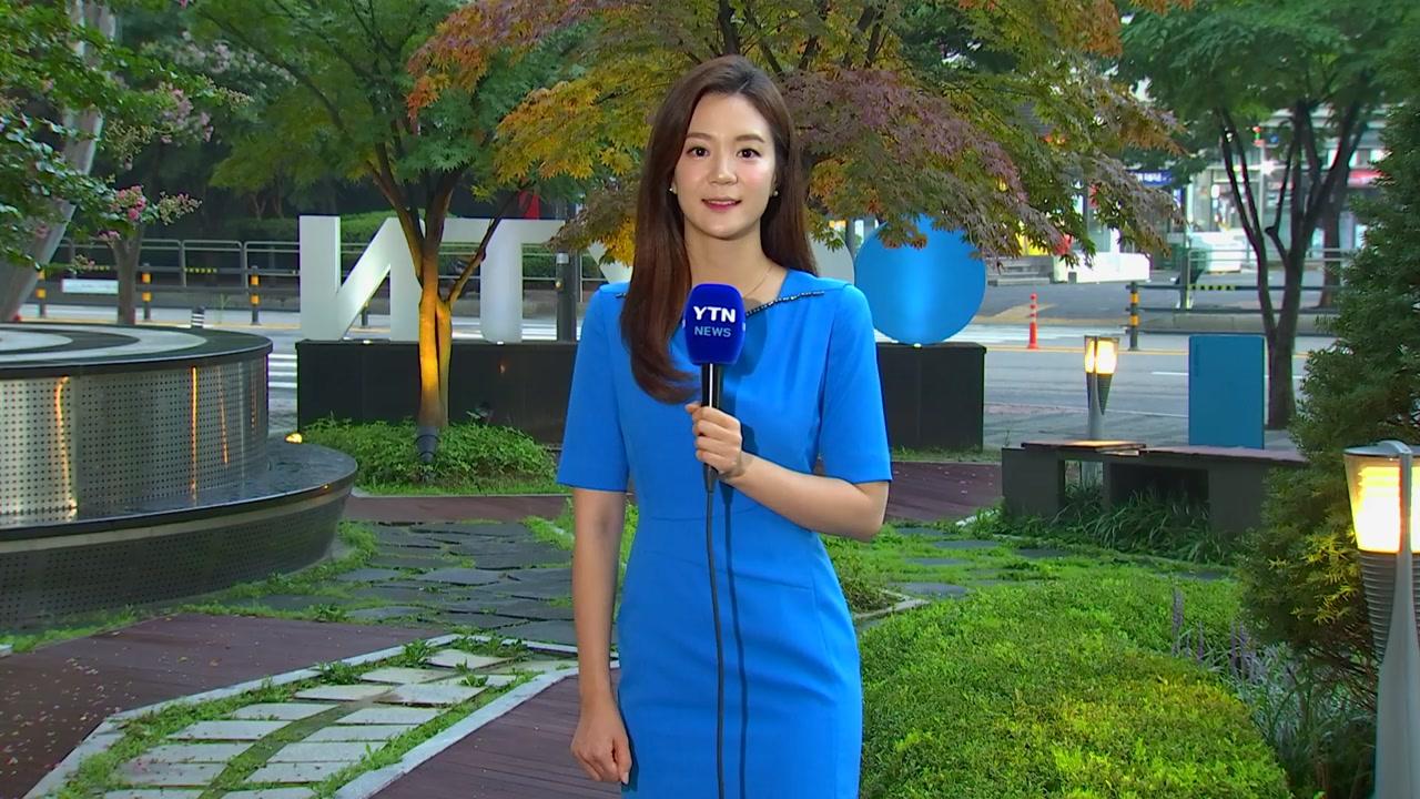 [날씨] 막바지 무더위, 서울 35℃...광복절 전국 비