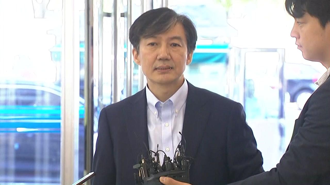 [현장영상] 조국, '사노맹 사건' 관련 추가 입장 언급