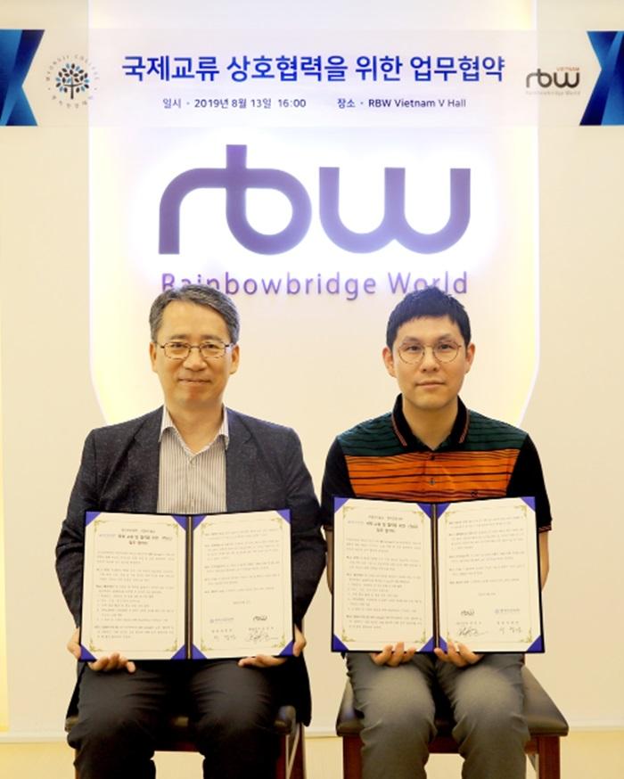 RBW-명지전문대학, 국제교류 산학협력 업무협약 체결
