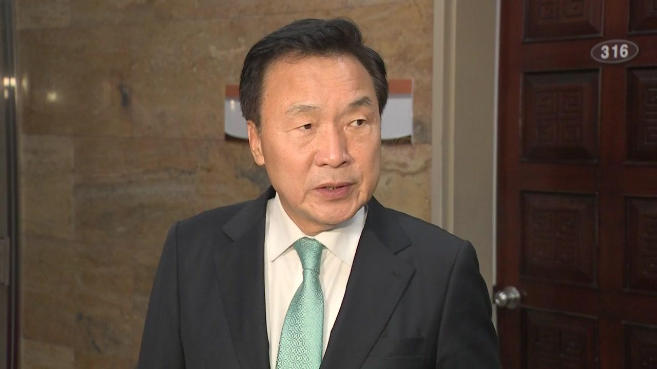 """손학규 """"트럼프, 한국민에게 사과해야...김정은, 도발·비난 중단해야"""""""