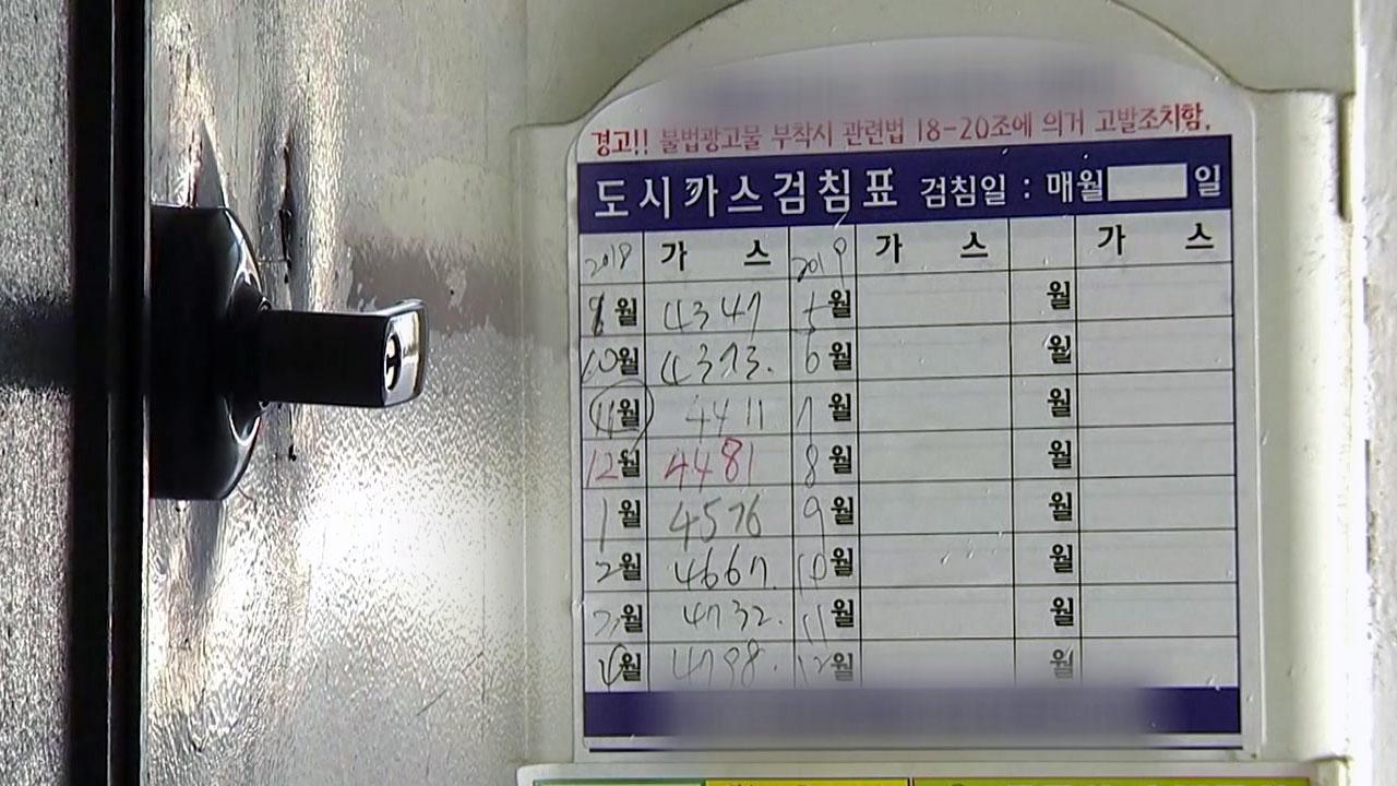 [취재N팩트] 철저히 고립된 탈북민 모자의 비극...대책은?