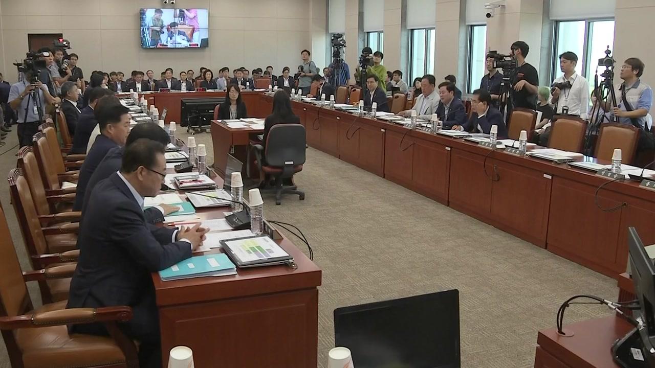 """정부 """"7년간 7조 원 R&D 투자""""...민·관·정 협의체 회의"""