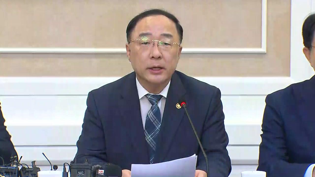 [현장영상] 日 수출 규제 대책 민·관·정 협의회 2차 회의