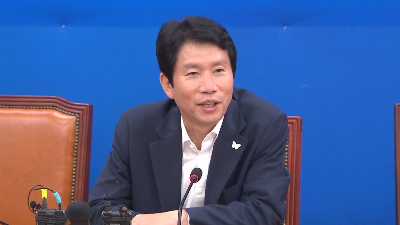 """이인영 """"내년 총선서 과반 획득 가능"""""""