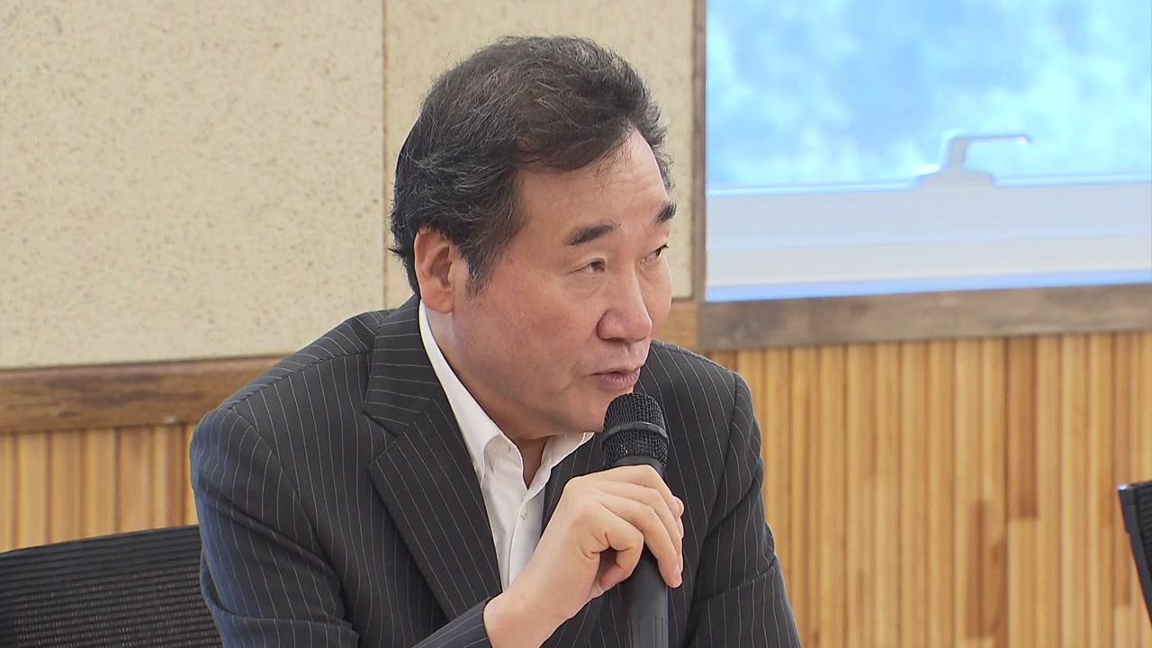 [대전/대덕] 국산 장비산업 경쟁력 강화를 위한 산-연 협력 간담회