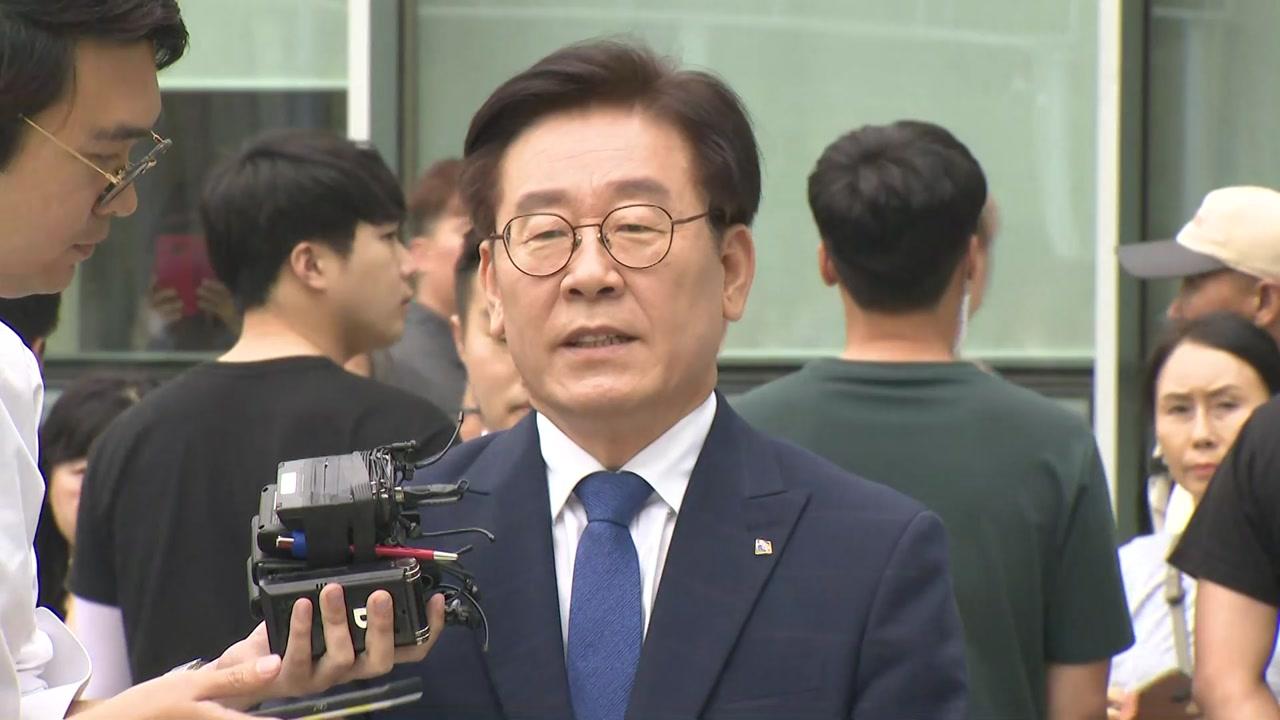 검찰, '직권남용 혐의' 이재명 2심서 징역 1년 6개월 구형