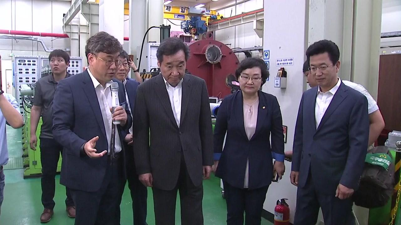 """이낙연 총리, """"소재부품장비 산업 강화는 반드시 가야 할 길"""""""