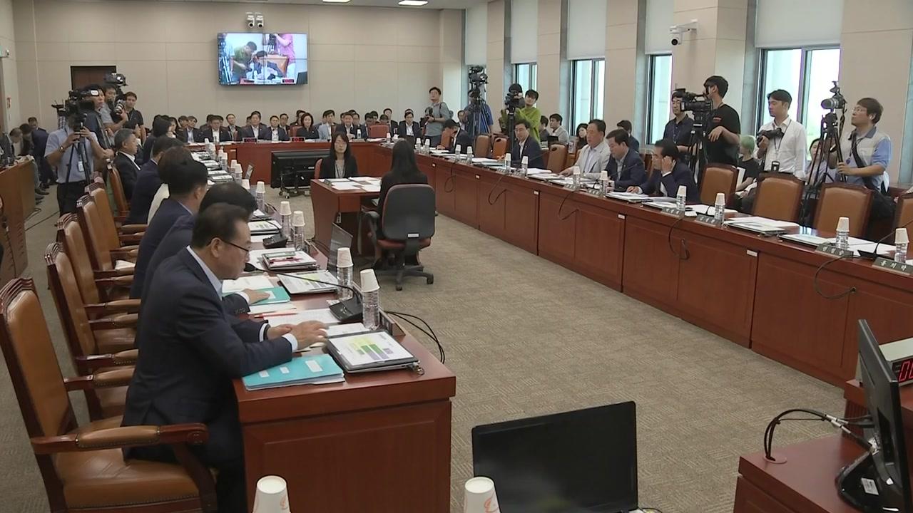 """정부 """"7조 원 R&D 투자""""...민·관·정 협의회 2차 회의"""