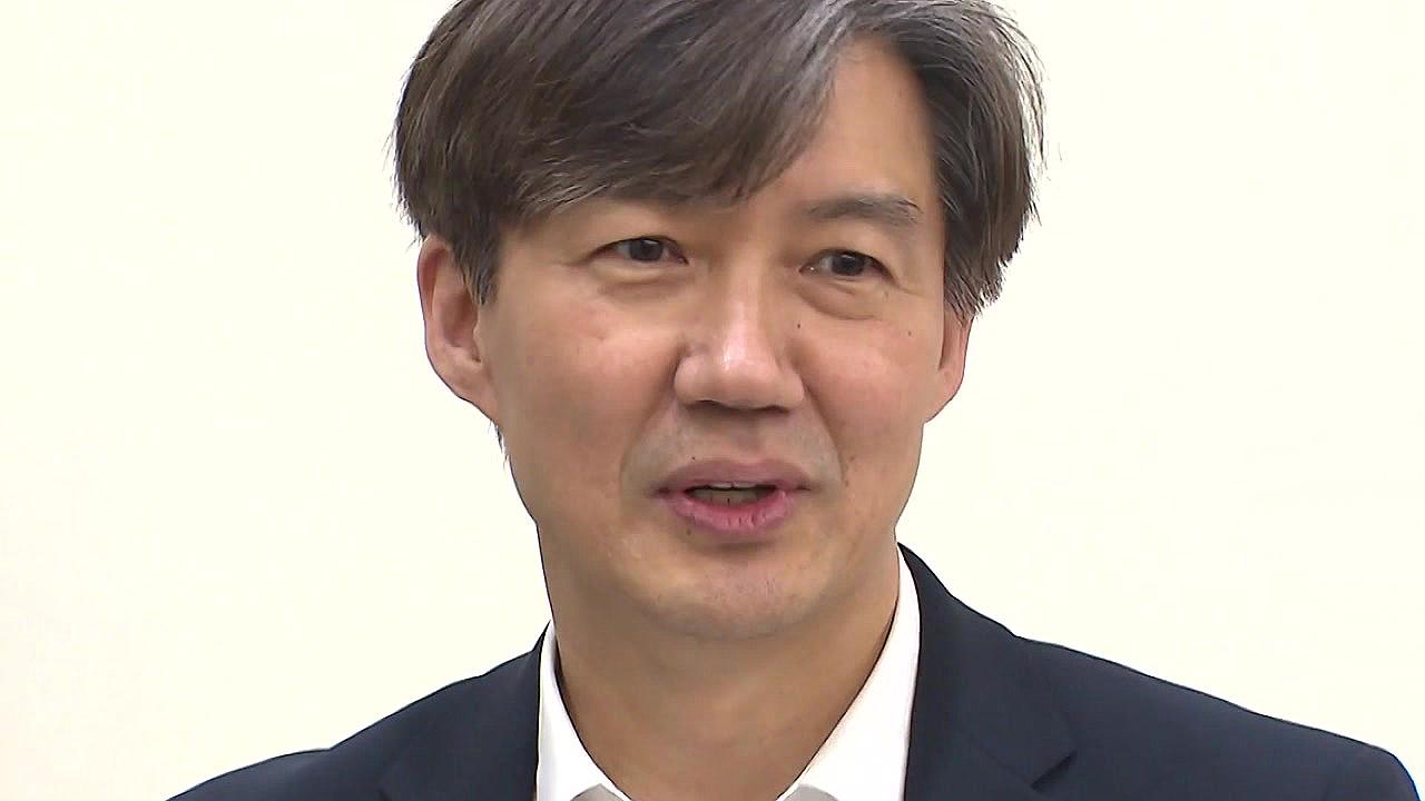 """자유한국당, 조국 법무부 장관 후보자 검찰 고발... """"직권남용 혐의"""""""