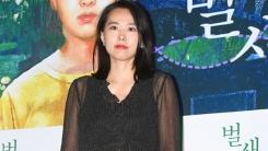 """25관왕 '벌새' 김보라 감독 """"'시적이다'는 평, 좋았다"""""""