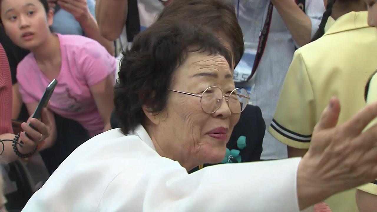 """기림의 날, 위안부 할머니들의 믿음 """"일본, 사죄할 것"""""""