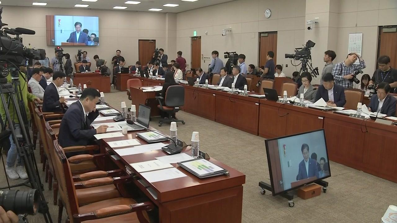"""""""日 군사정보 공유 일시 중단""""...""""내년 '극일' 예산 2조 원"""""""