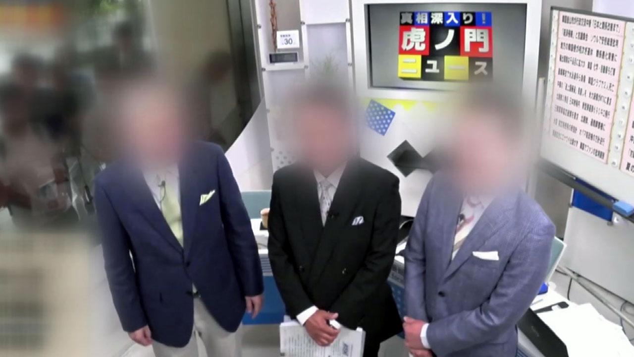 """DHC 텔레비전 """"혐한·왜곡 근거 대라""""...'언론의 자유' 운운"""
