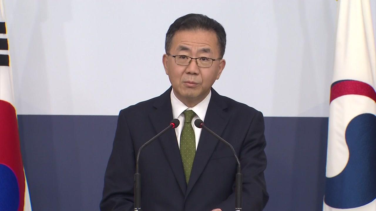 정부, 일본 압박 계속...협상 여지는 남겨