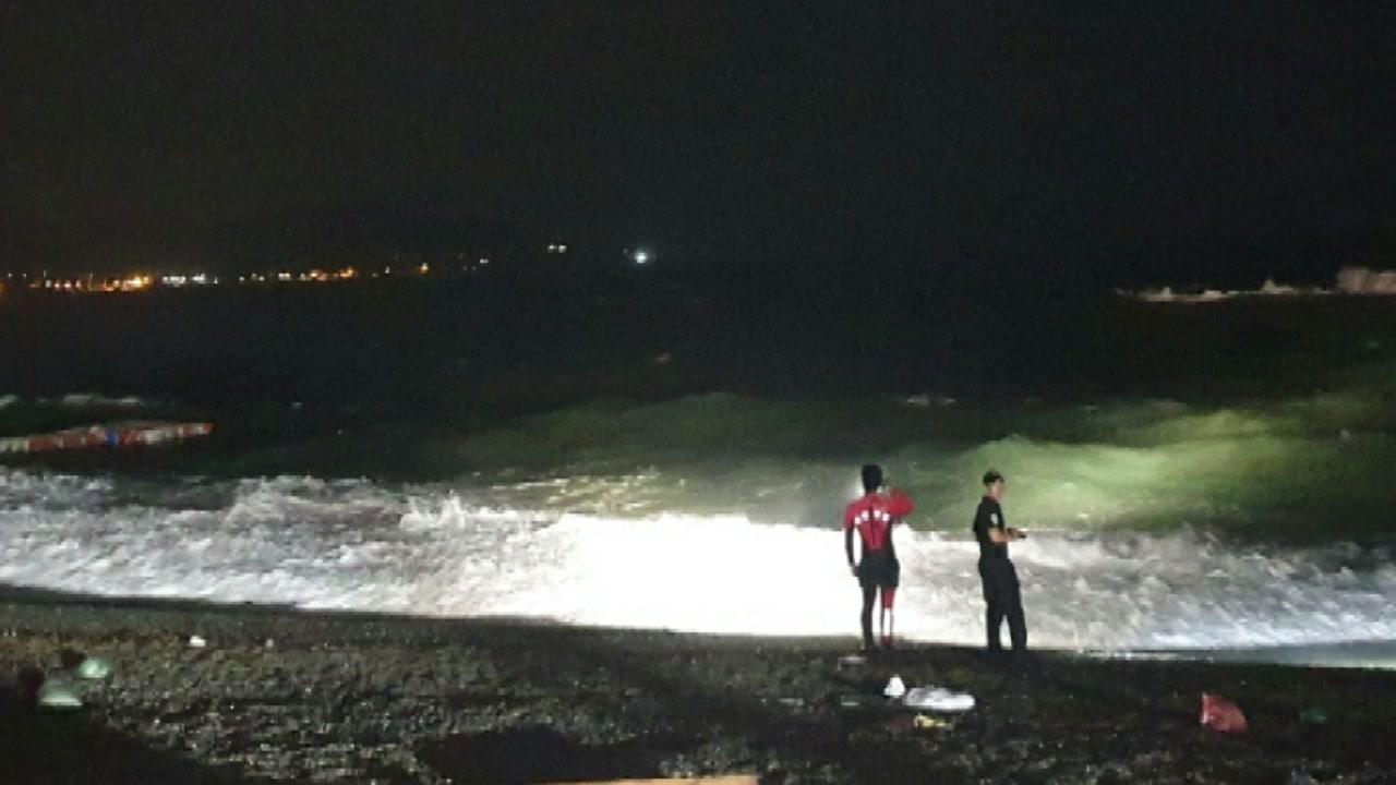 울산 주전 몽돌해변에서 파도에 휩쓸려 1명 실종