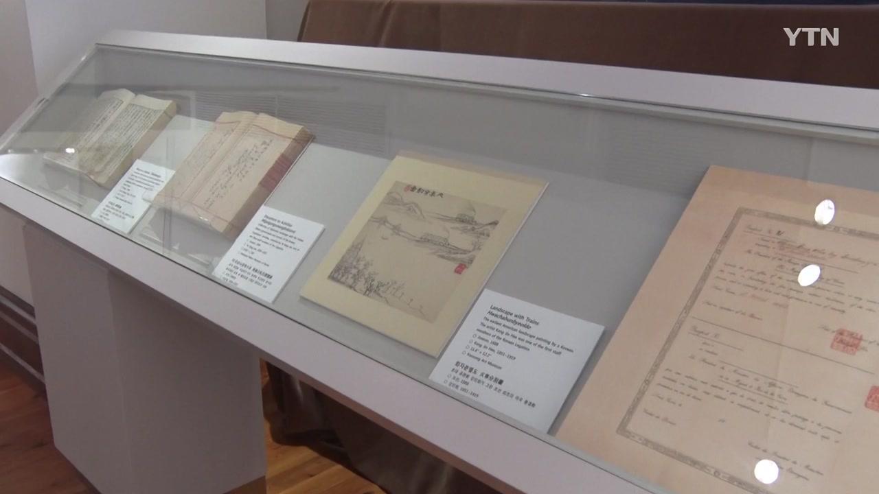 주미공사관, 역사·외교활동 자료 특별전