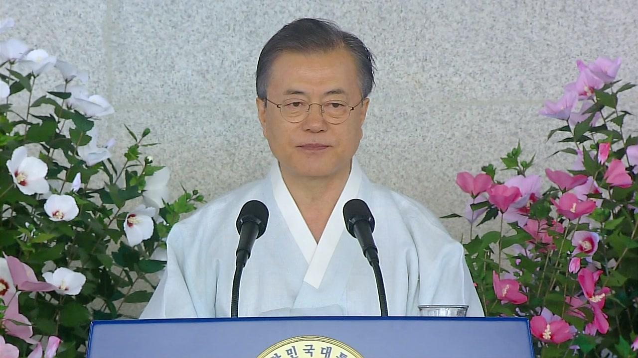 """문재인 대통령 """"평화경제는 신성장동력...2045년 통일목표"""""""