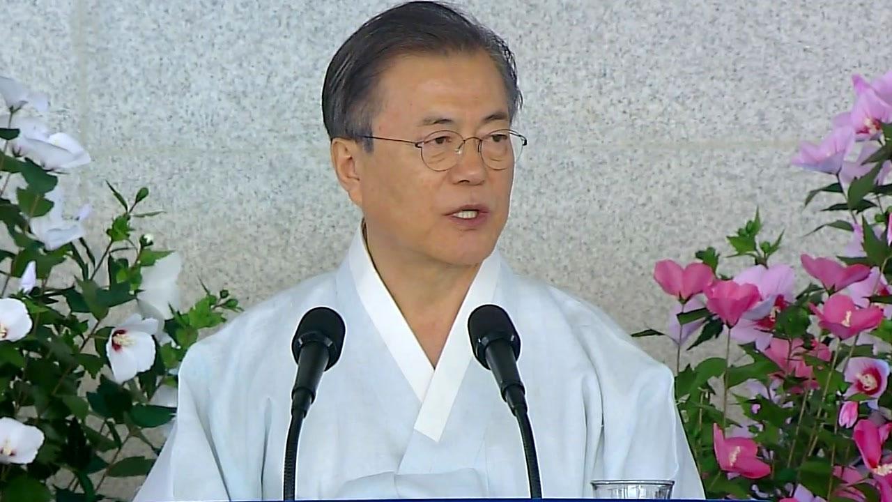 """문재인 대통령 """"아무도 흔들 수 없는 나라 만들 것"""""""