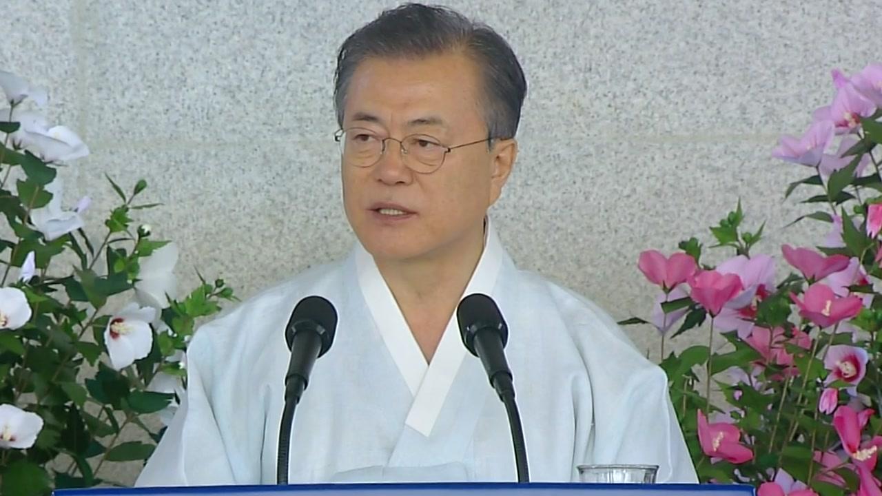 문재인 대통령, 日 비판 자제·대화 의지 강조