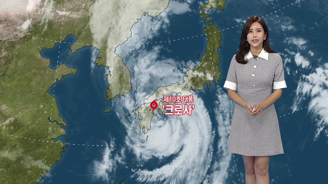 10호 태풍 '크로사' 일본 상륙...앞으로 경로는?