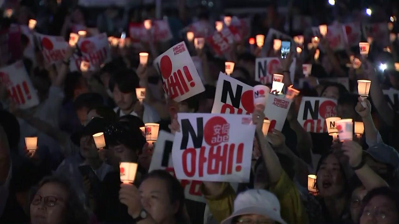 """광화문 앞 3만 명이 밝힌 촛불...""""반 아베"""" 최고조"""