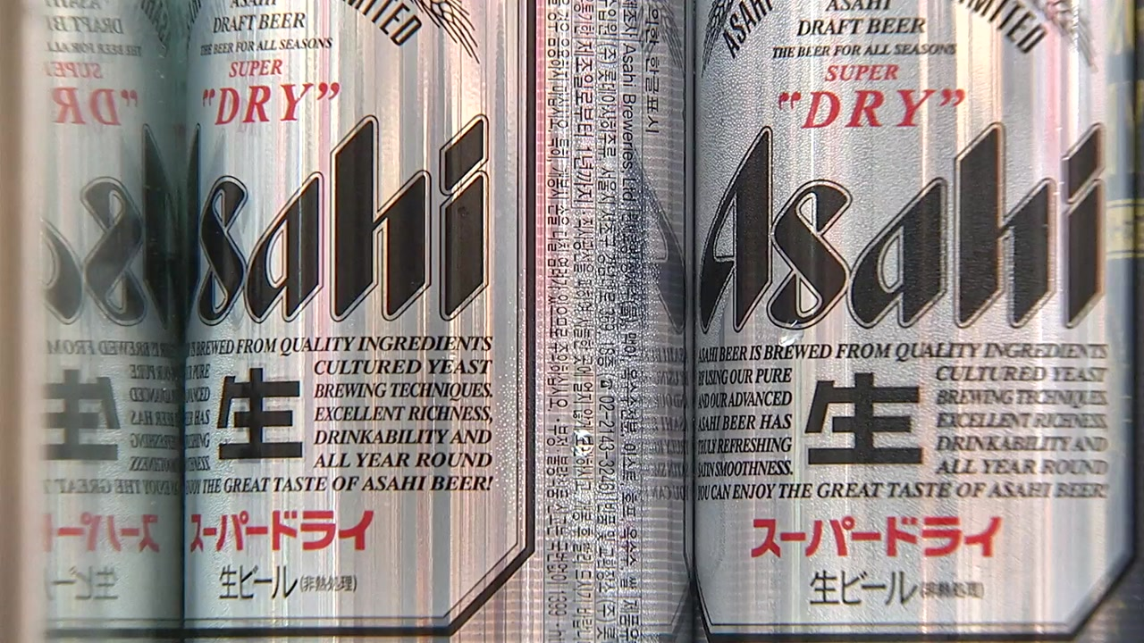 수입 맥주 시장에서 일본 맥주 3위로 추락